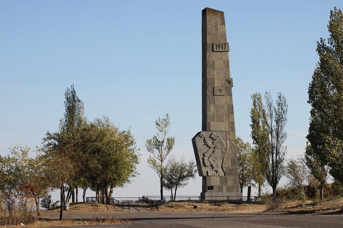 Мемориальный комплекс «Лысая гора»