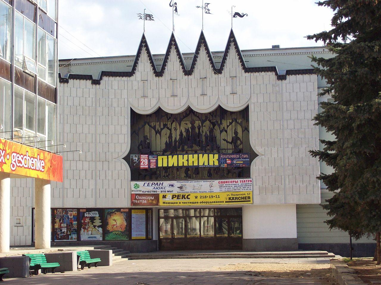 Стоимость билетов в кукольный театр нижний новгород кокшетау театр билет