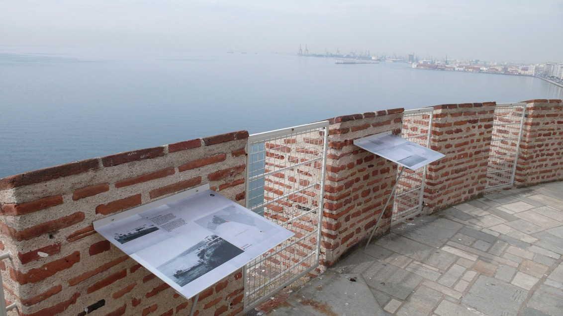 Белая башня в Салониках, обзорная площадка