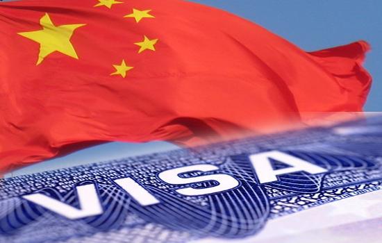 Изображение - Туристическая виза в китай %D0%92%D0%B8%D0%B7%D0%B0_%D0%B2_%D0%9A%D0%B8%D1%82%D0%B0%D0%B91