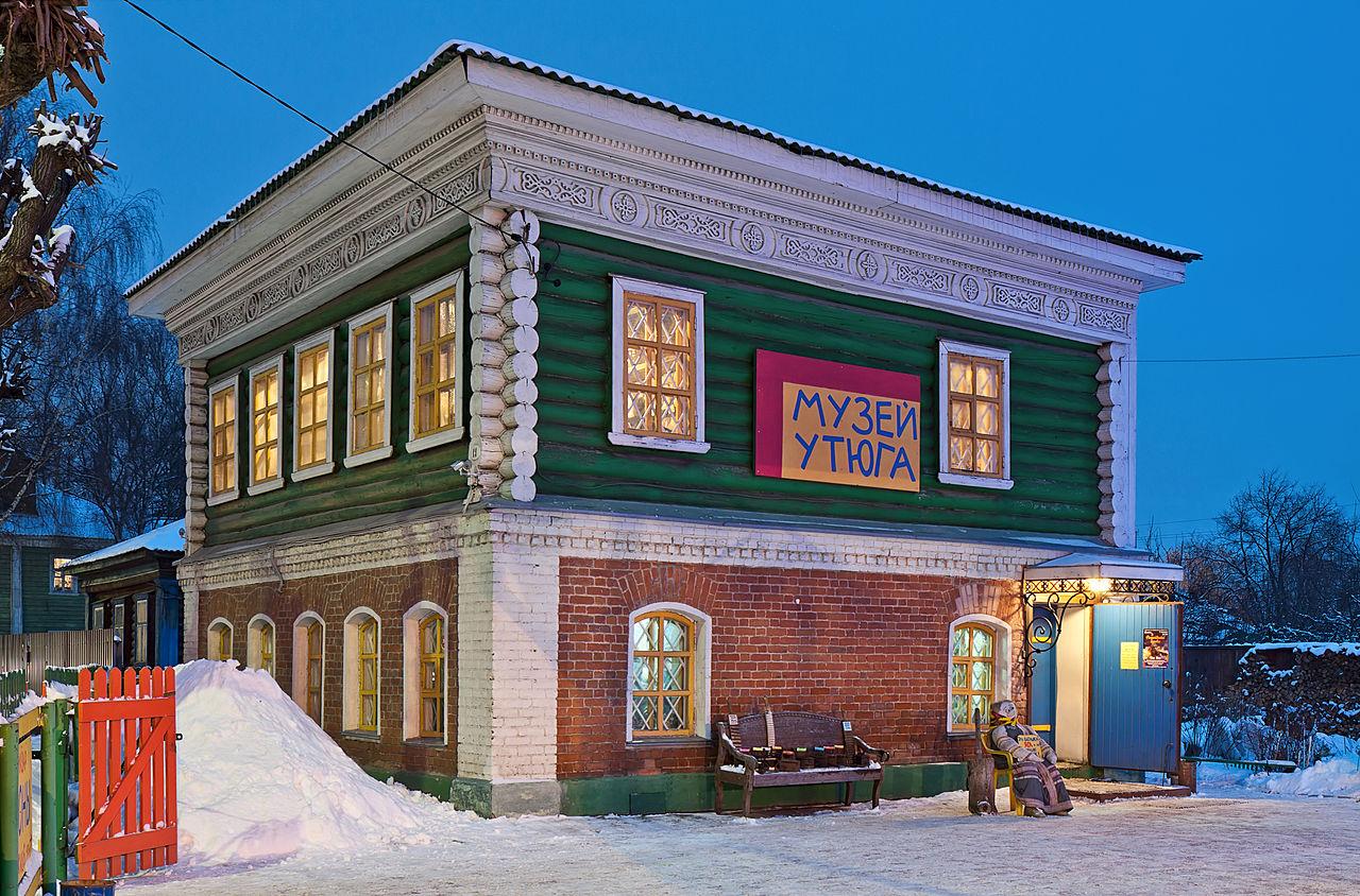 Картинки по запросу улицы переславль залесский зимой фото