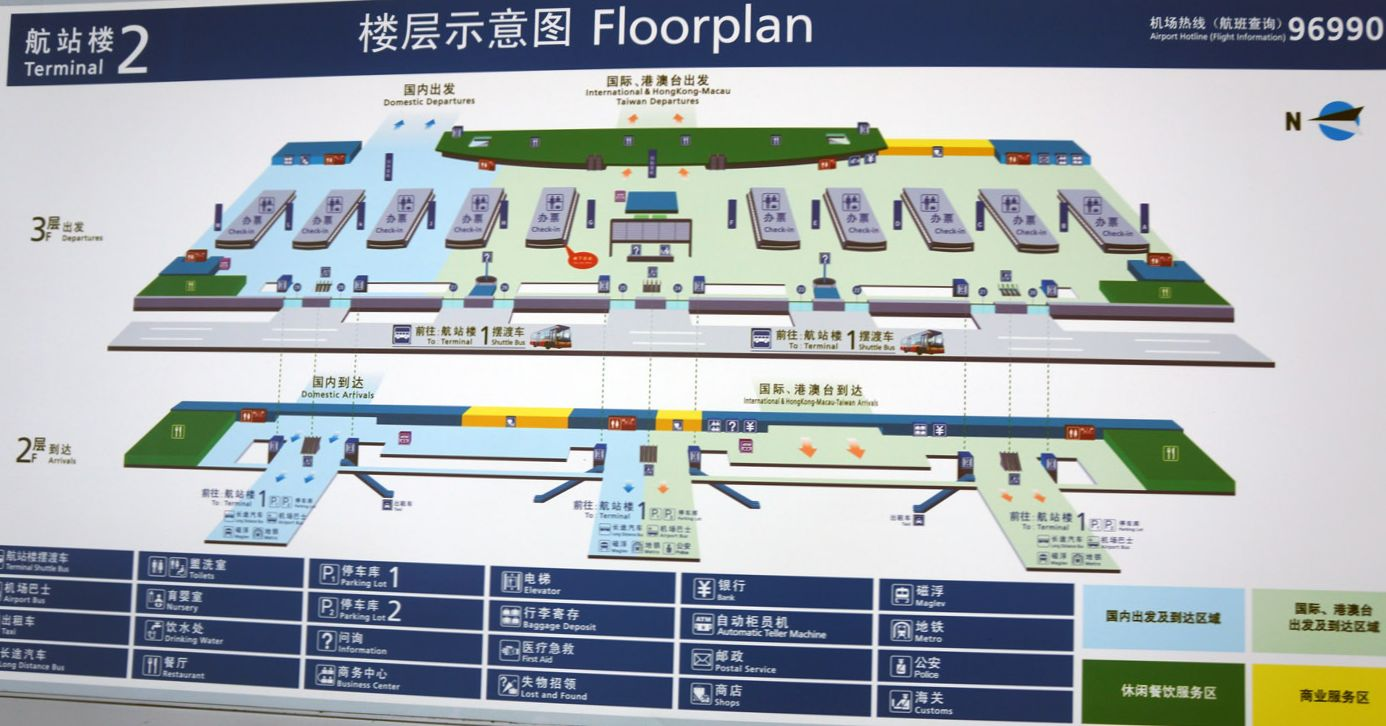 схема терминала 2 и 3 в пекине аэропорт