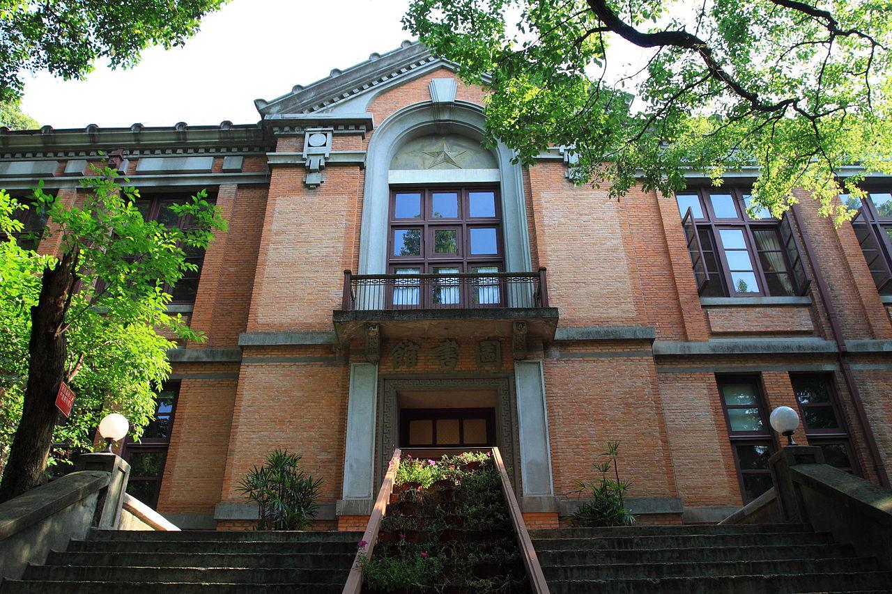 Чжэцзянский университет, библиотека