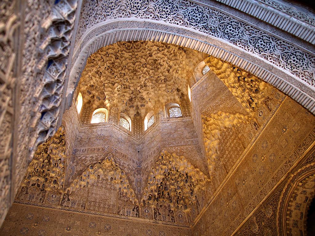 Альгамбра, купол зала Абенсеррахов
