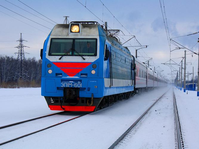 Железнодорожные туры в Европу для статьи.jpg