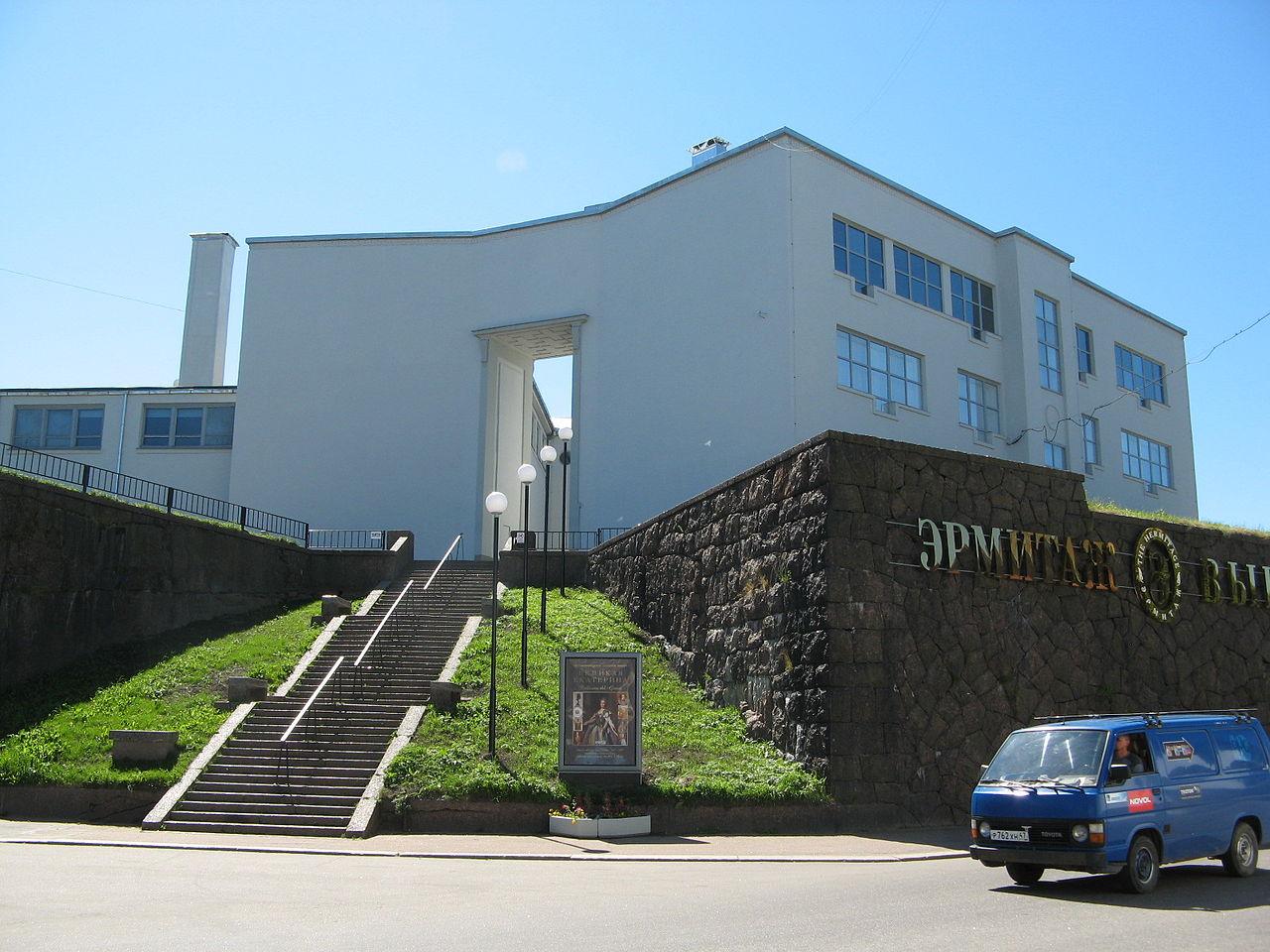 Музейный центр Эрмитаж-Выбор