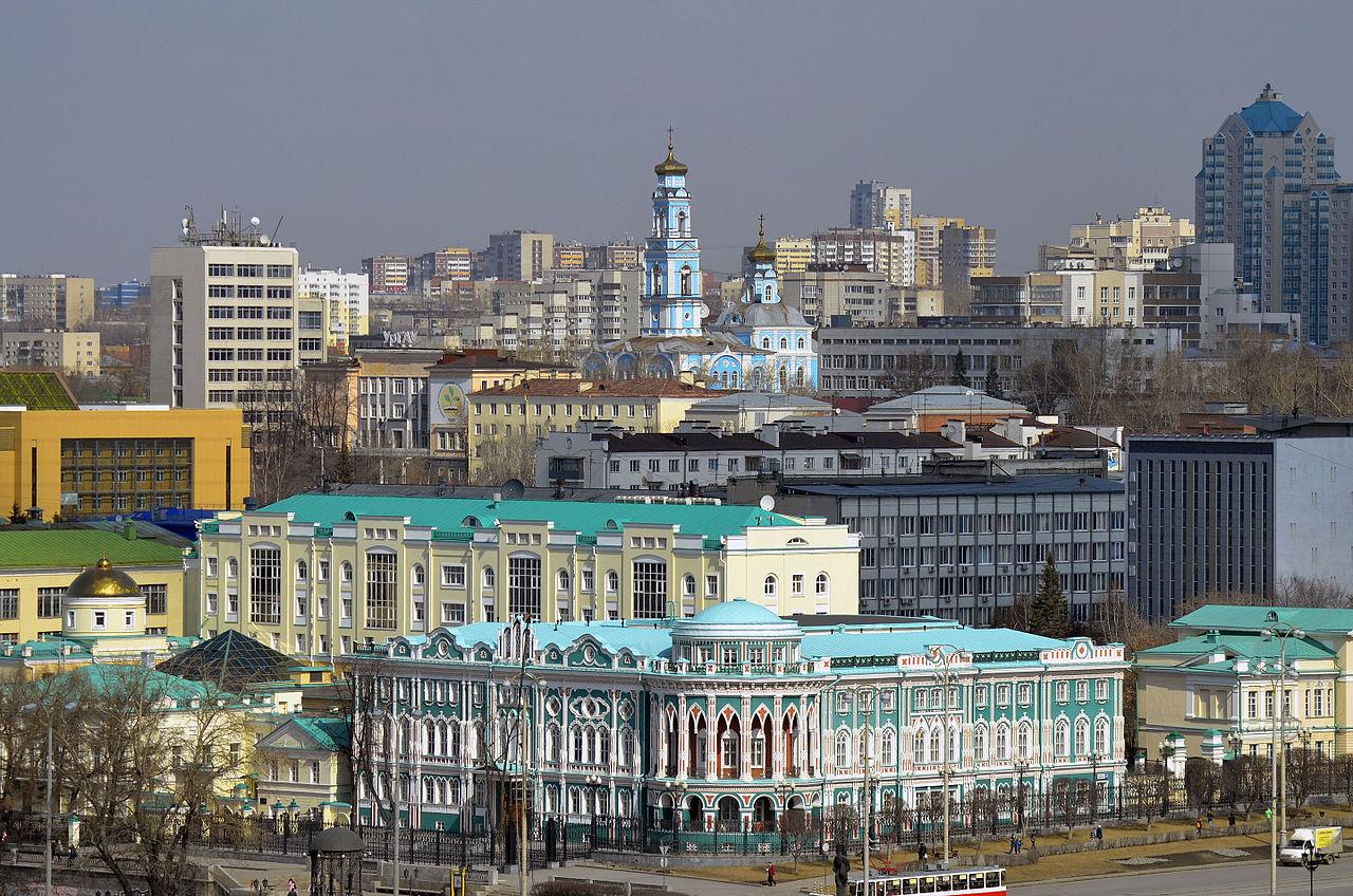 Вид на дом Севастьянова и Екатеринбург