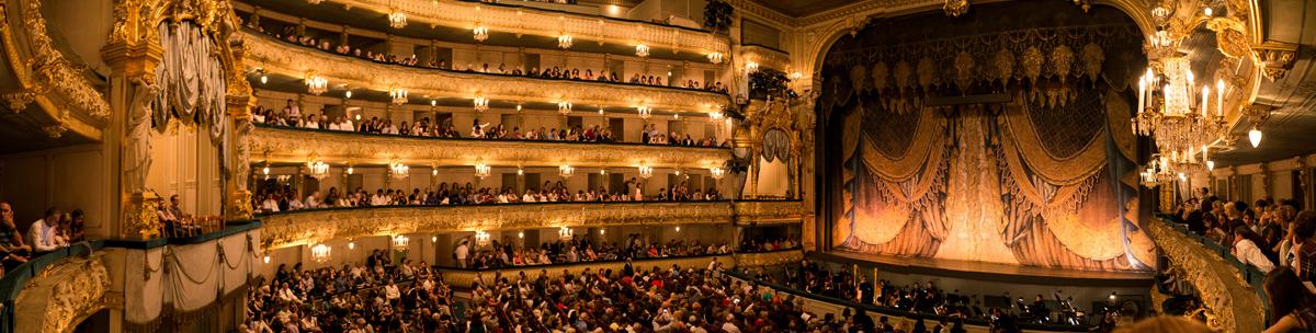 Зал Мариинского театра, Санкт-Петербург