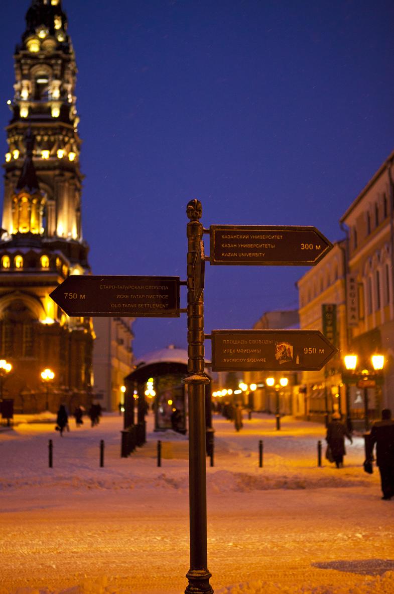 Богоявленский собор Казани, зима