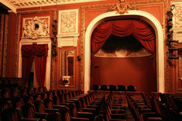 Театр современной пьесы официальный сайт афиша цены афиша театр юного зрителя брянск