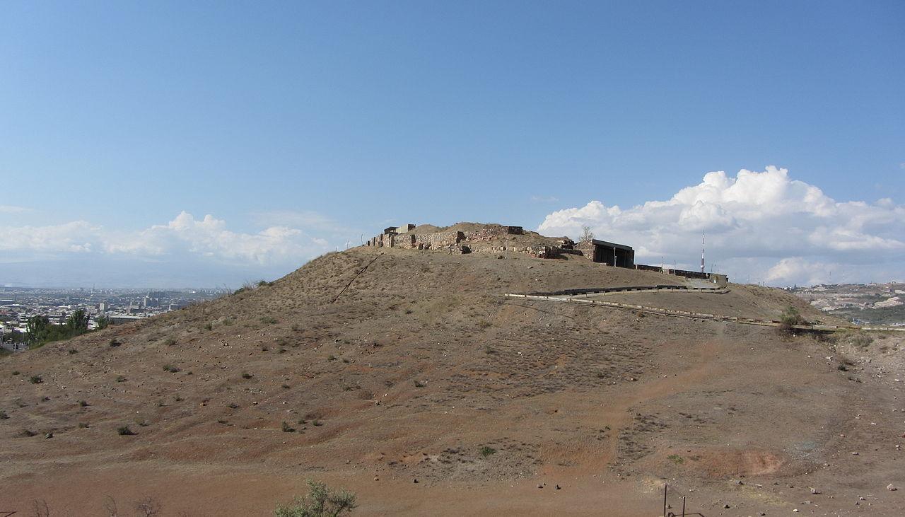Крепость Эребуни, Ереван