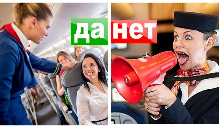 7 вещей, которые раздражают пассажиров 5.jpg