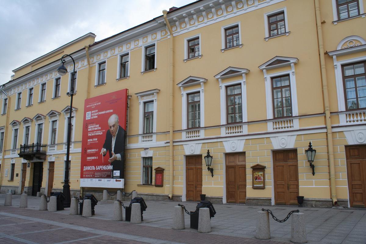 Афиша михайловского театра на ноябрь театр калягина афиша на январь 2017