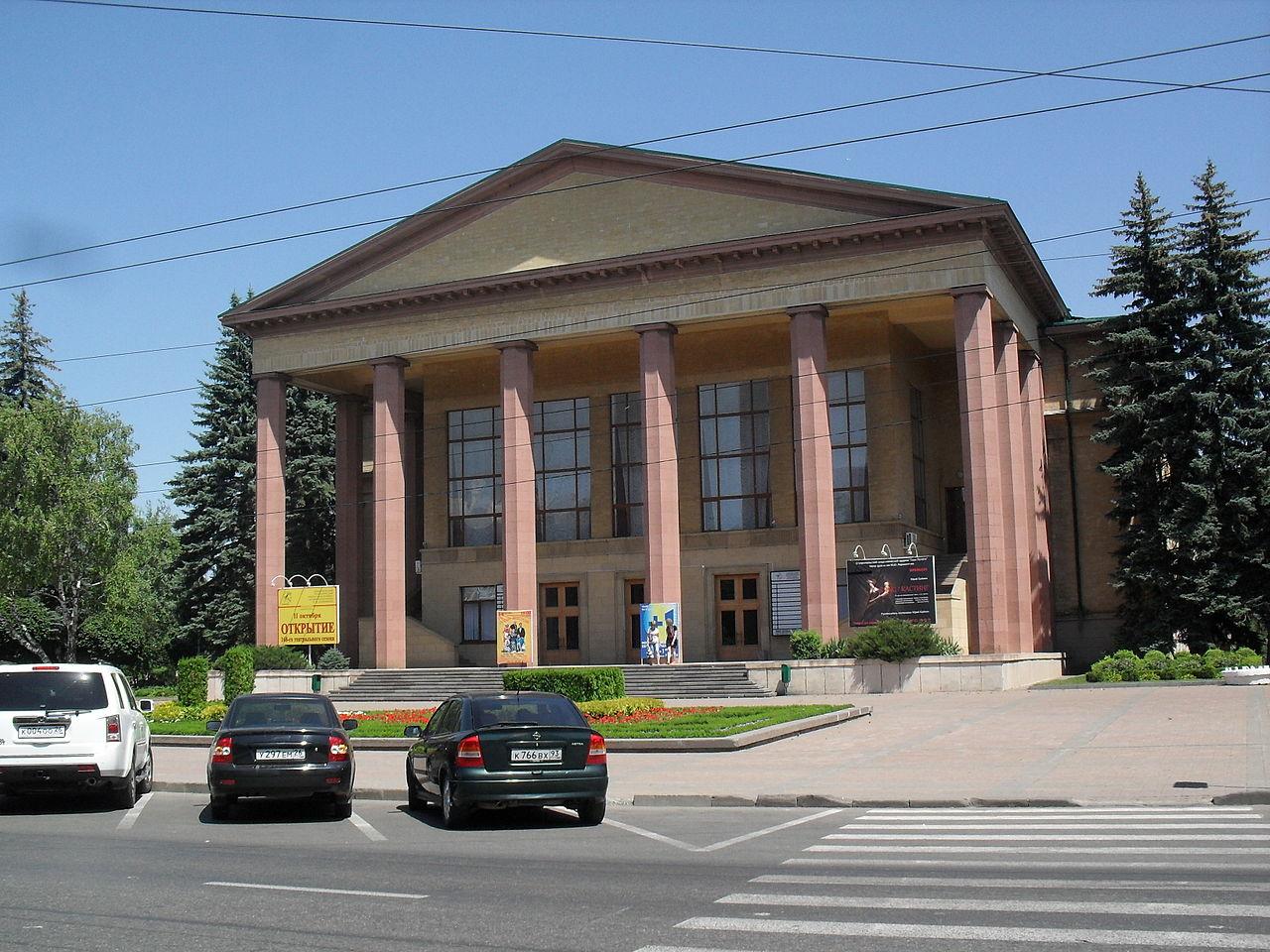 Театры пятигорска с адресами афиша тц светофор кино афиша