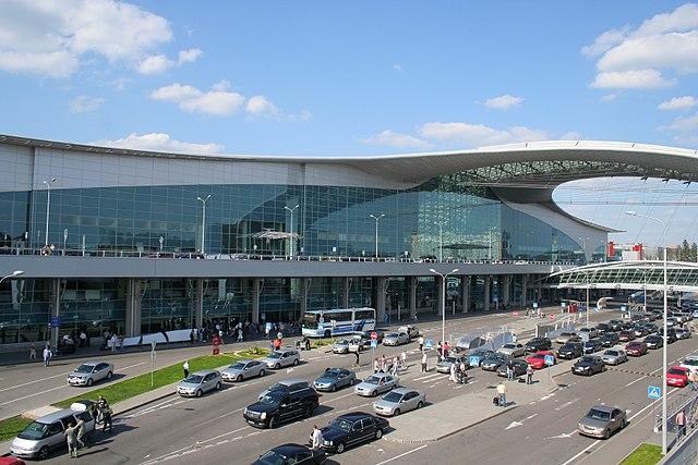 SVO Terminal D building.jpg