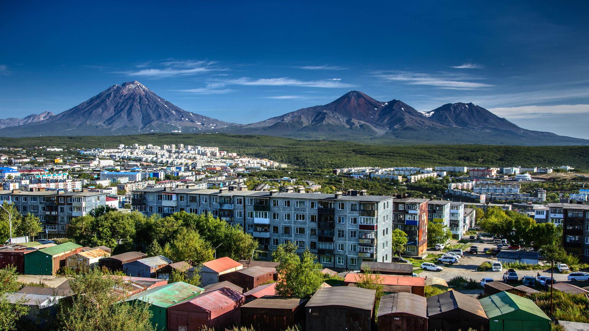 Вид на Вулкан Авачинский