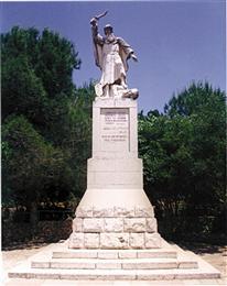 Статуя библейского пророка Илии в Хайфе