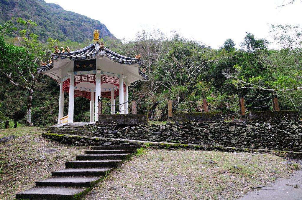 Национальный парк «Тароко»