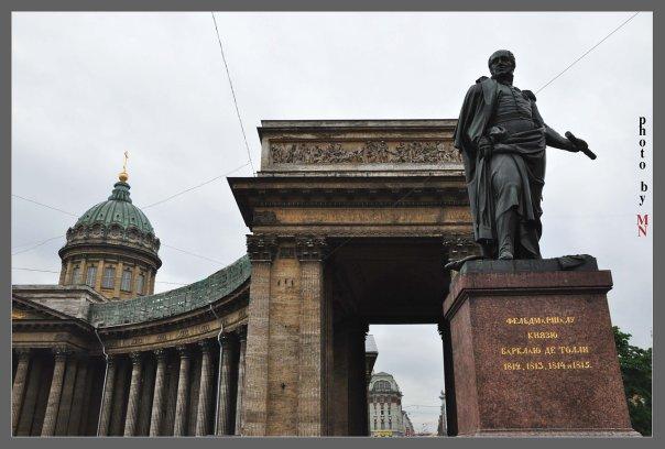 Памятник Барклаю Де Толли.jpg