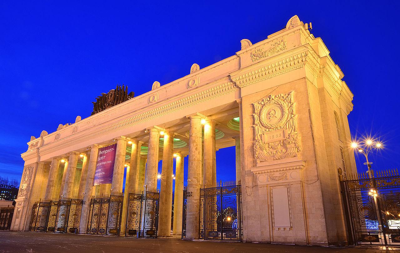 Парк Горького в Москве — подробное описание, адрес и фото