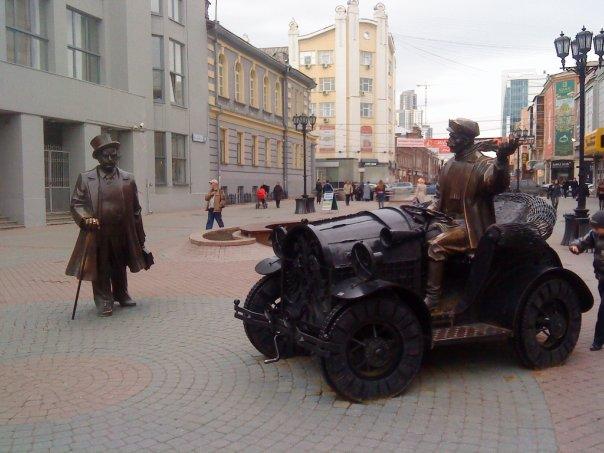 Композиция на улице Вайнера, Екатеринбург.jpg