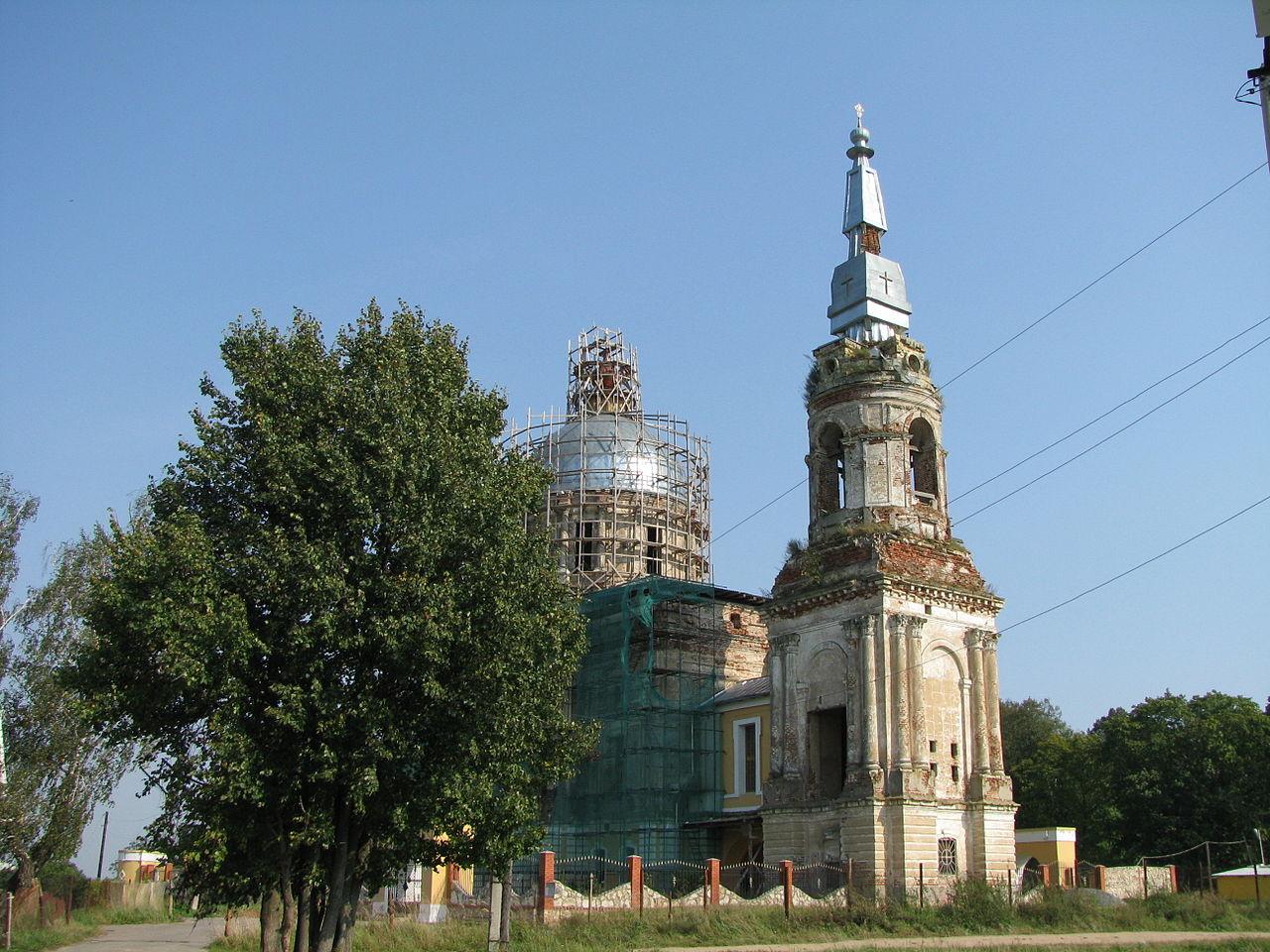 Усадьба Рай-Семеновское, храм Спаса Нерукотворного