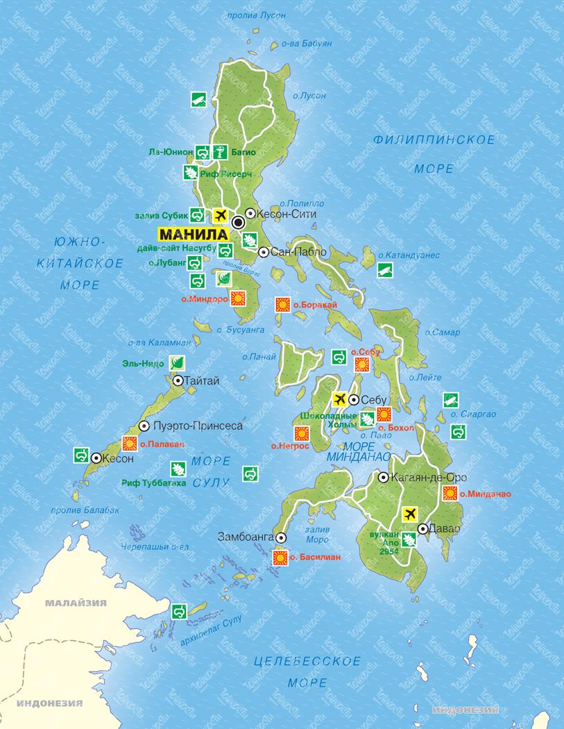 Негрос климат филиппины