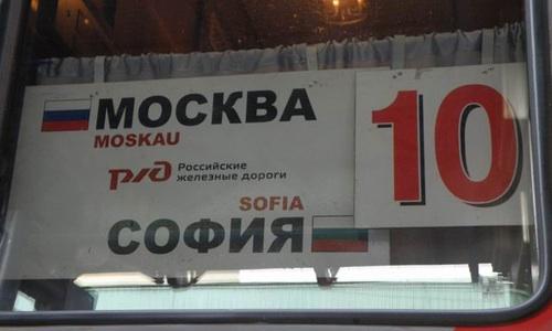 Статья поездом из Москвы.jpg