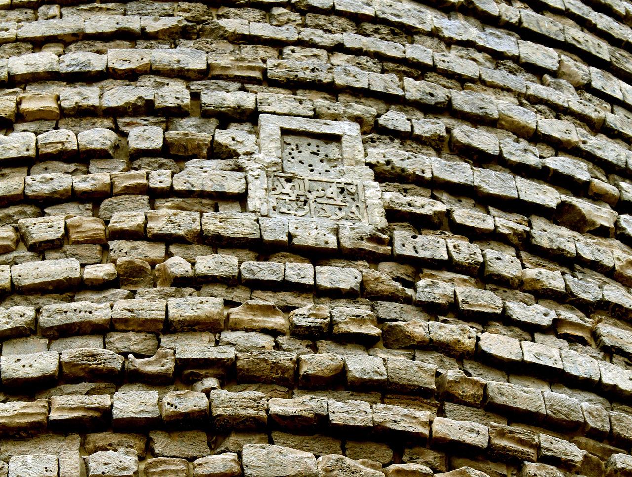 Стена Девичьей башни