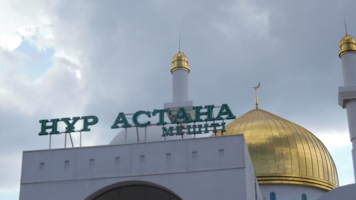 Нур Астана