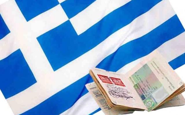 Виза в Грецию.jpg