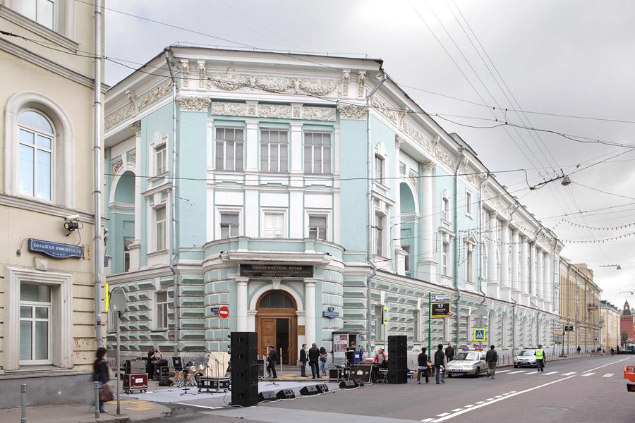 Зоологический музей, Москва