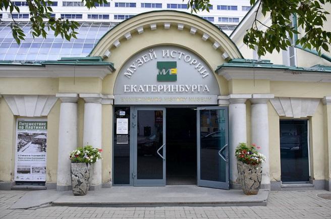 Фасад здания музея истории Екатеринбурга