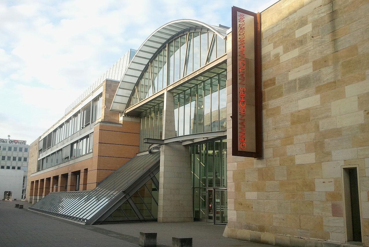 Центральный вход в Германский национальный музей, Нюрнберг