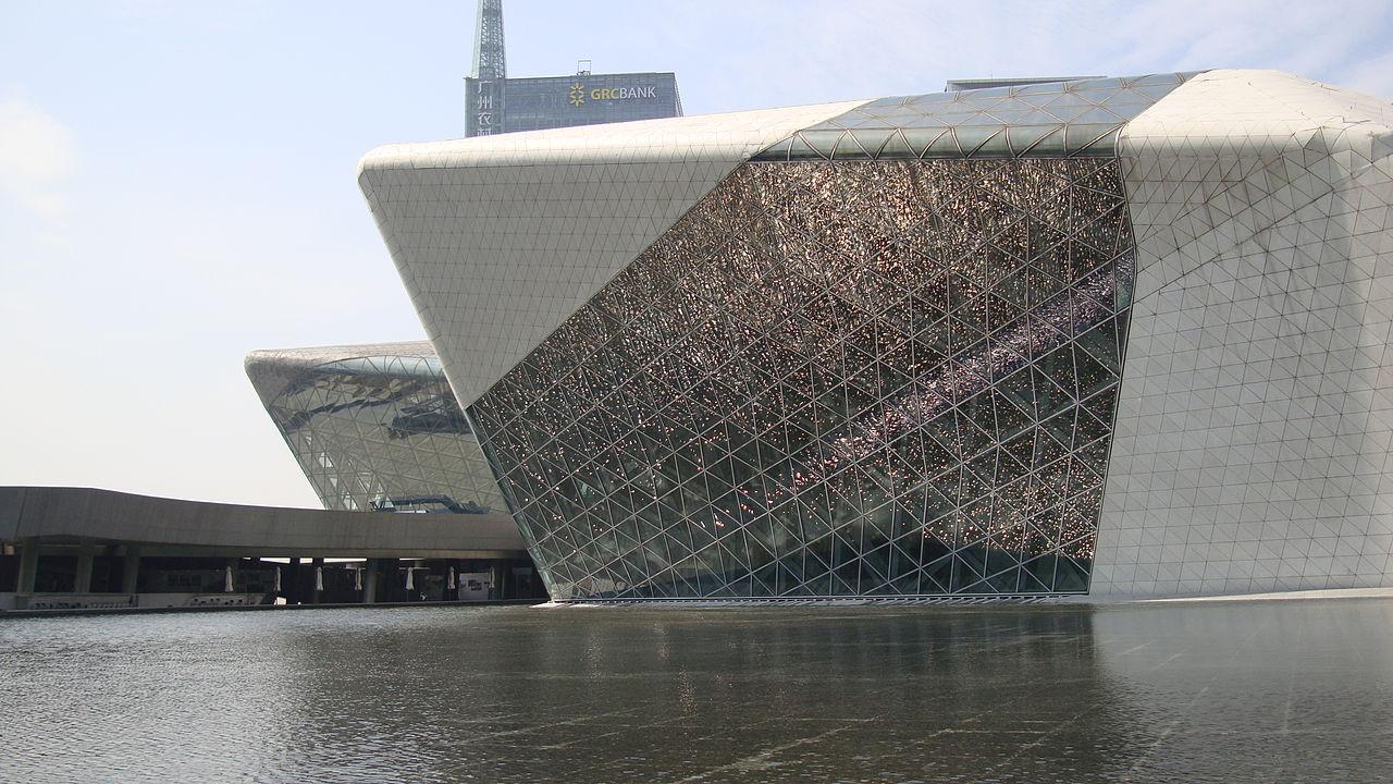 Оперный театр Гуанчжоу, фасад