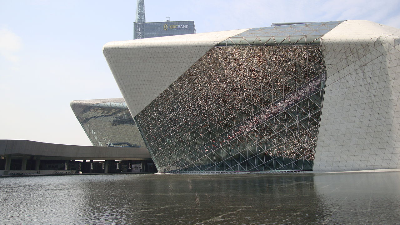 Оперный театр гуанчжоу афиша курск афиша концерты 2017