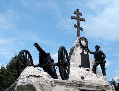 Памятники павшим воинам 1812 года в Калуге.jpg