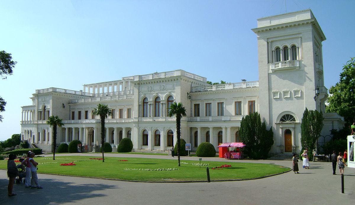 Дворцы мисхора режим работы
