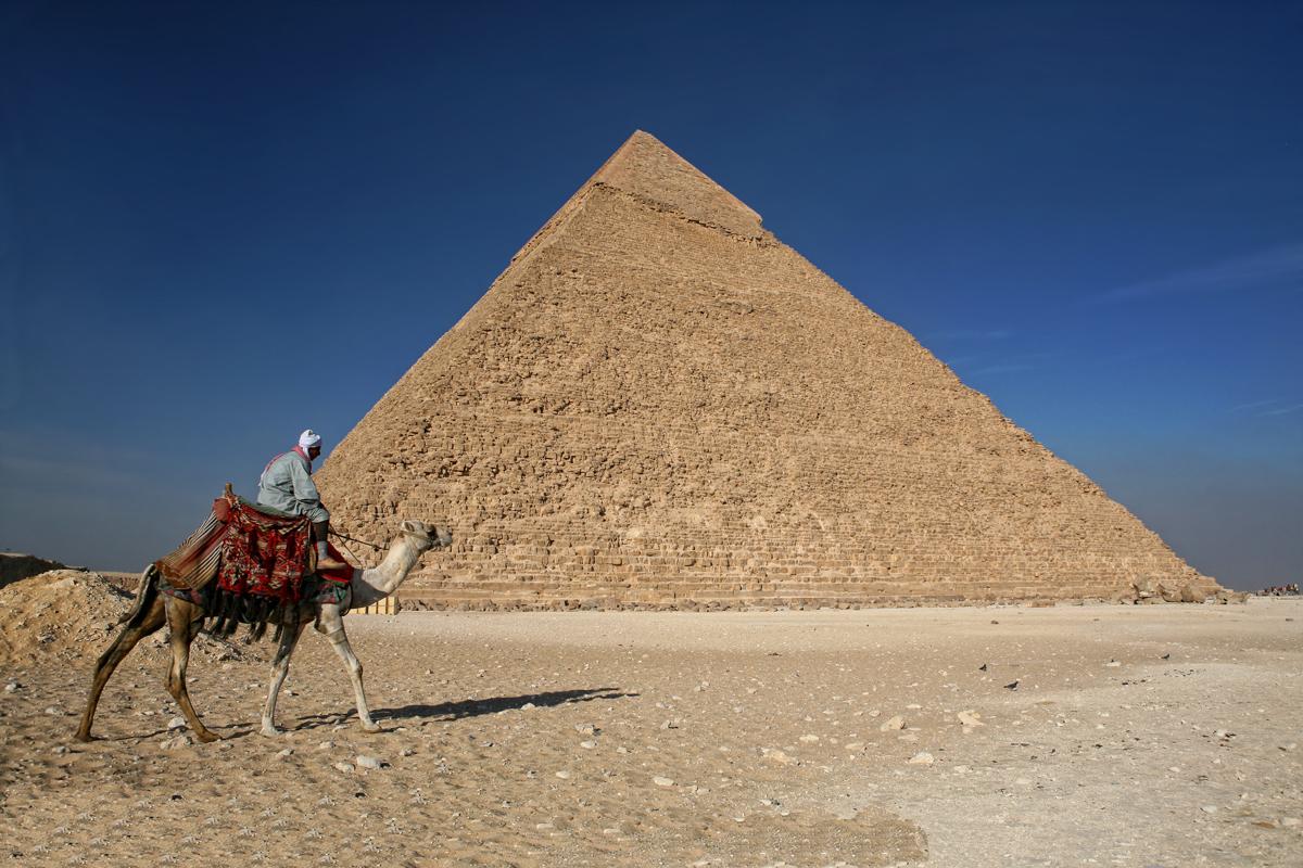 Пирамида Хеопса, Гиза
