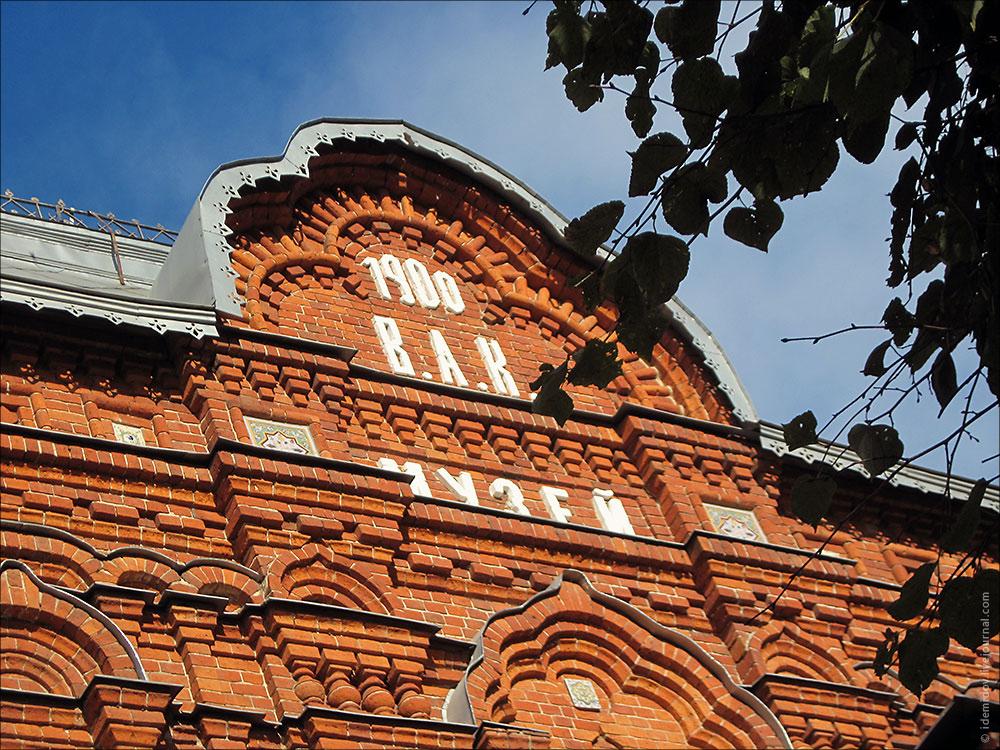 Владимирский исторический музей, фронтон