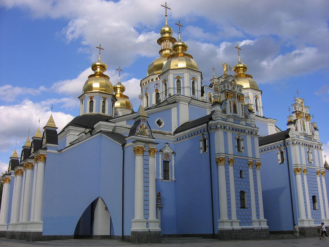 Соборный храм в честь Архангела Михаила в Киеве