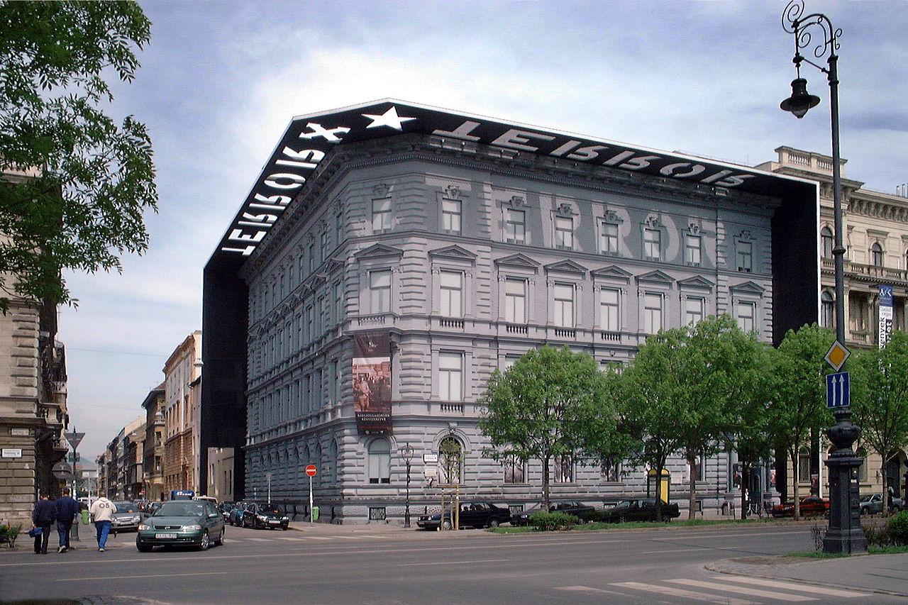 Вид на музей террора в Будапеште