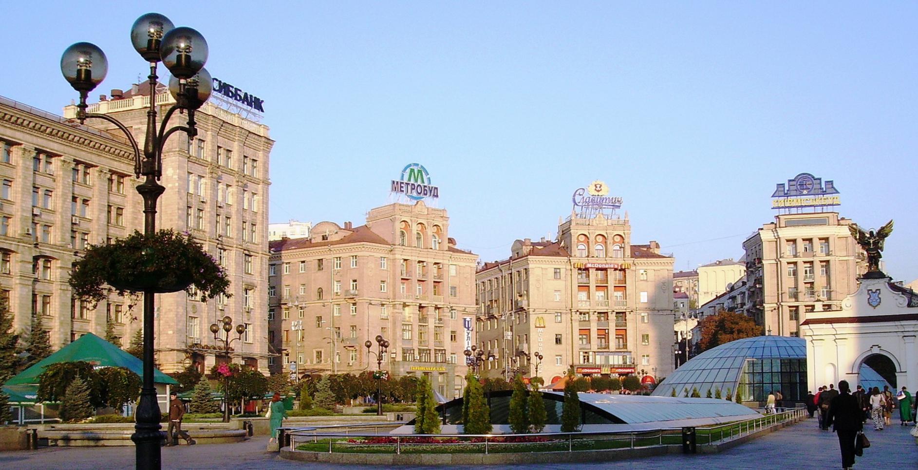 Здания на улице Крещатик