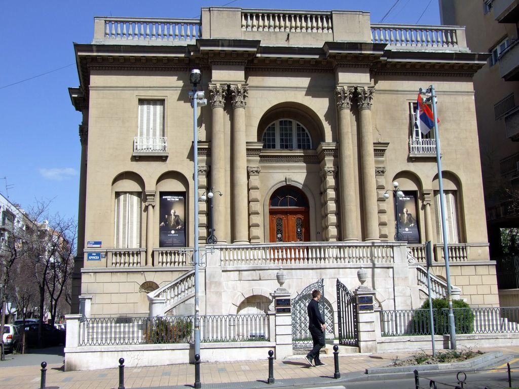 Музей Николы Тесла Белград Сербия