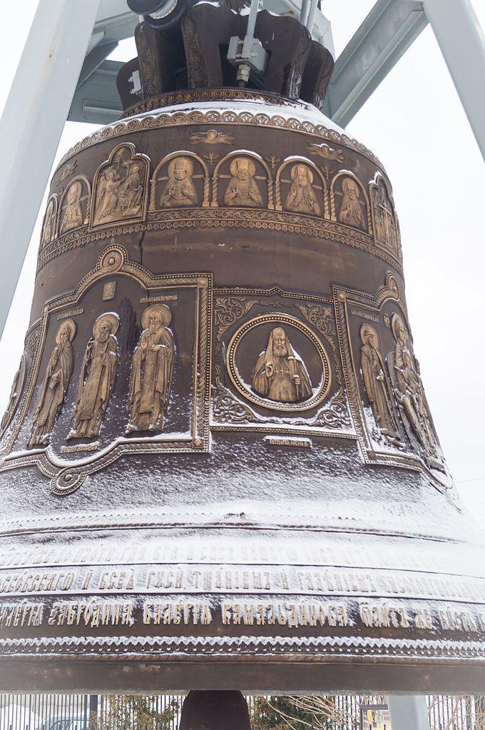 Собор Александра Невского в Нижнем Новгороде, колокол