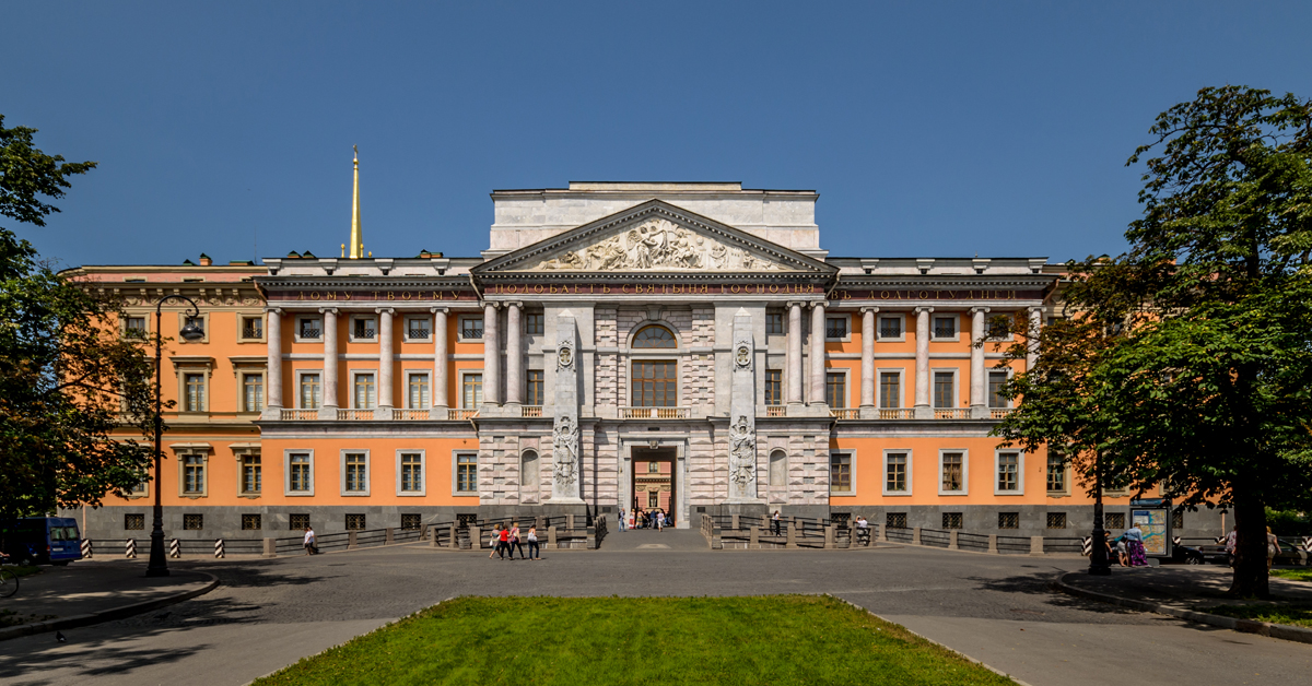 Михайловский дворец: история, фото, адрес