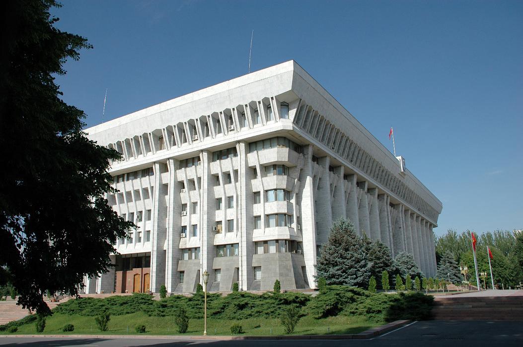 Администрация в Бишкеке