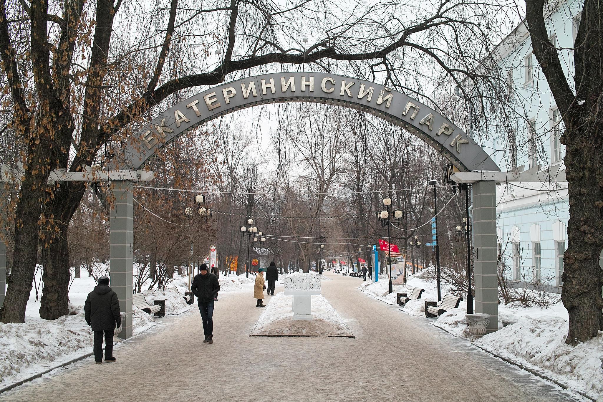 Екатерининский парк в Москве — подробное описание, адрес и фото 3cd738153fa
