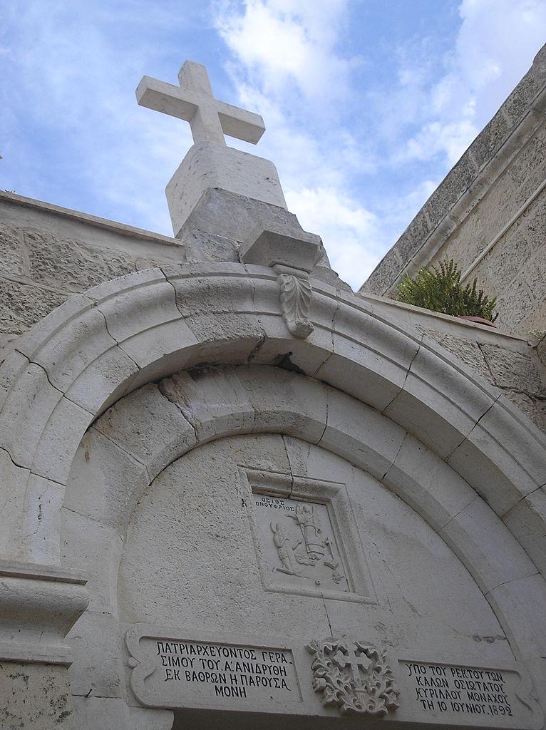 Акелдама, монастырь св. Онуфрия Великого
