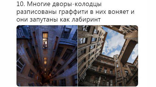 Жить в Питере не так уж и круто Тред петербуржца, разбивающий ваши мечты 3.jpg